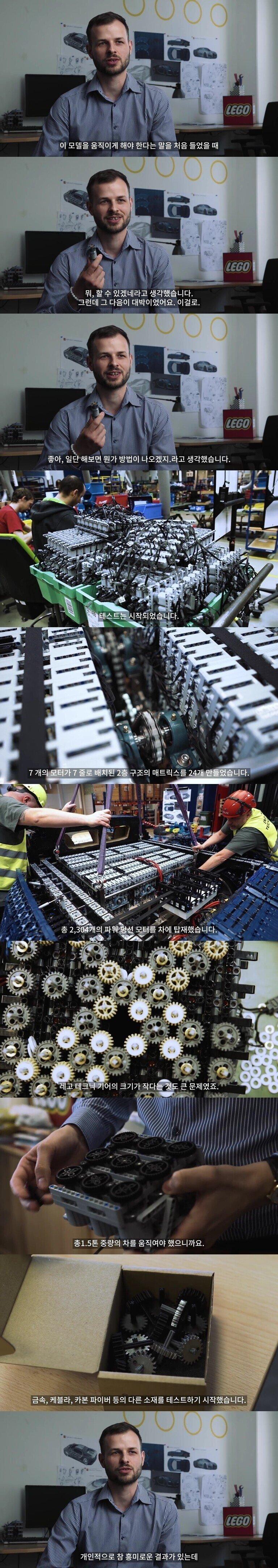 레고 테크닉 부가티 42083 - 불가능을 조립하다(다큐멘터리)-vert5.jpg 스압) 레고로 달리는 부가티를 만들다.Docu