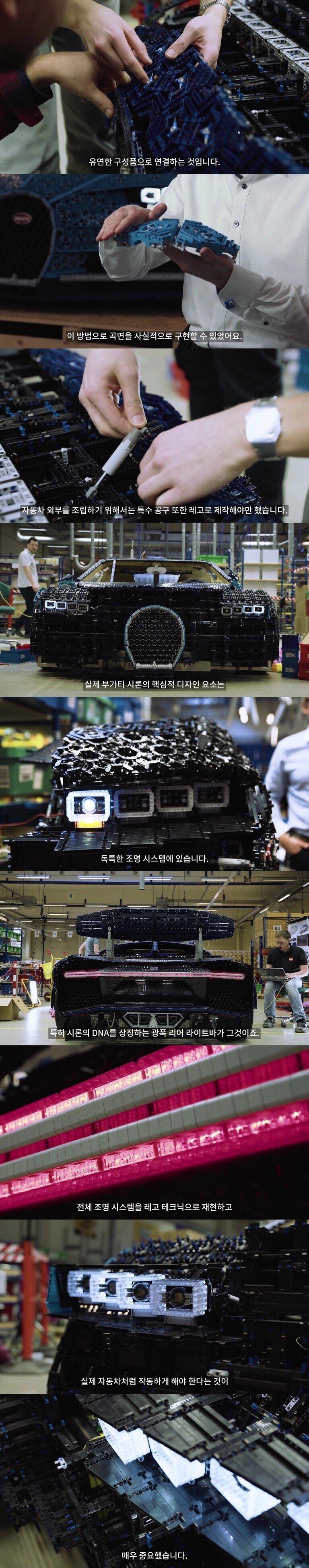 레고 테크닉 부가티 42083 - 불가능을 조립하다(다큐멘터리)-vert4.jpg 스압) 레고로 달리는 부가티를 만들다.Docu