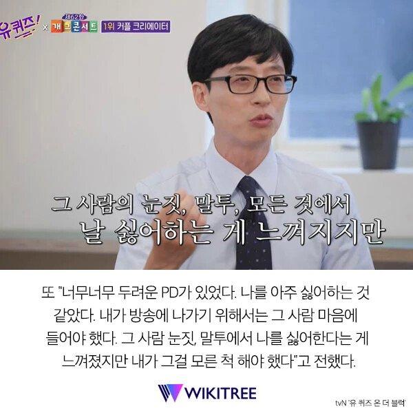 1.webp.ren.jpg 팀에서 왕따당할 경우 유재석의 조언