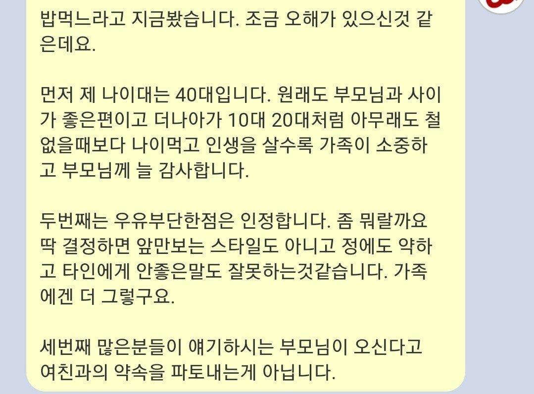 Screenshot_20200922-013904_Samsung Internet.jpg 현재 엠팍에서 핫한글