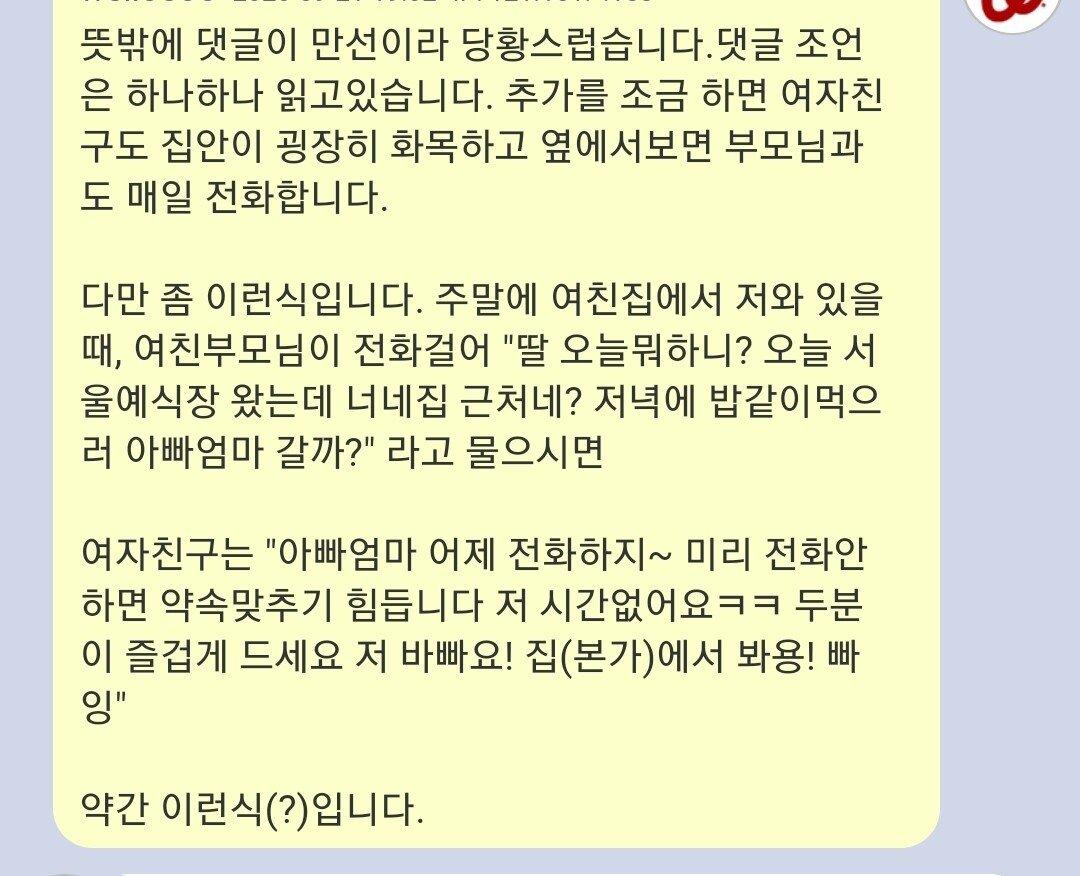 Screenshot_20200922-013822_Samsung Internet.jpg 현재 엠팍에서 핫한글