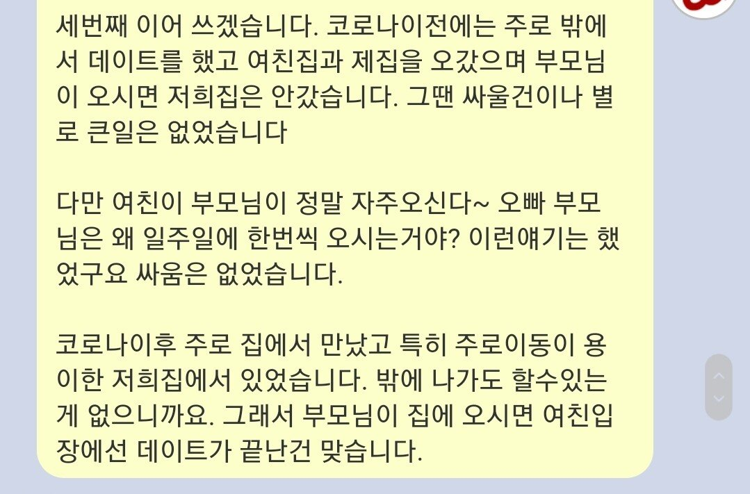 Screenshot_20200922-013916_Samsung Internet.jpg 현재 엠팍에서 핫한글