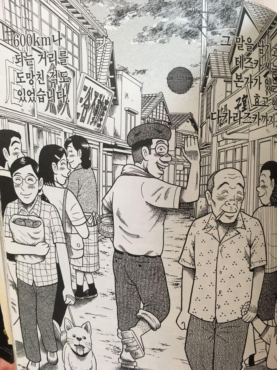 만화 씹고인물 작가의 만화 마감 해결 방법