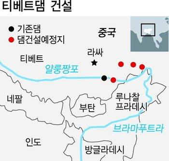 20100426.01100111000002.01M.jpg 중국이 물부족 때문에 급한 이유.jpg