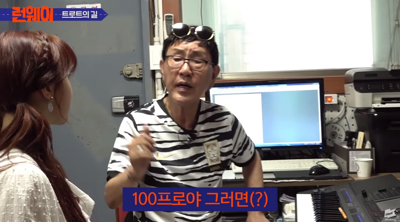 bandicam 2020-09-25 22-28-44-523.jpg 말이 통하는데 안통하는 여자 아이돌,jpg