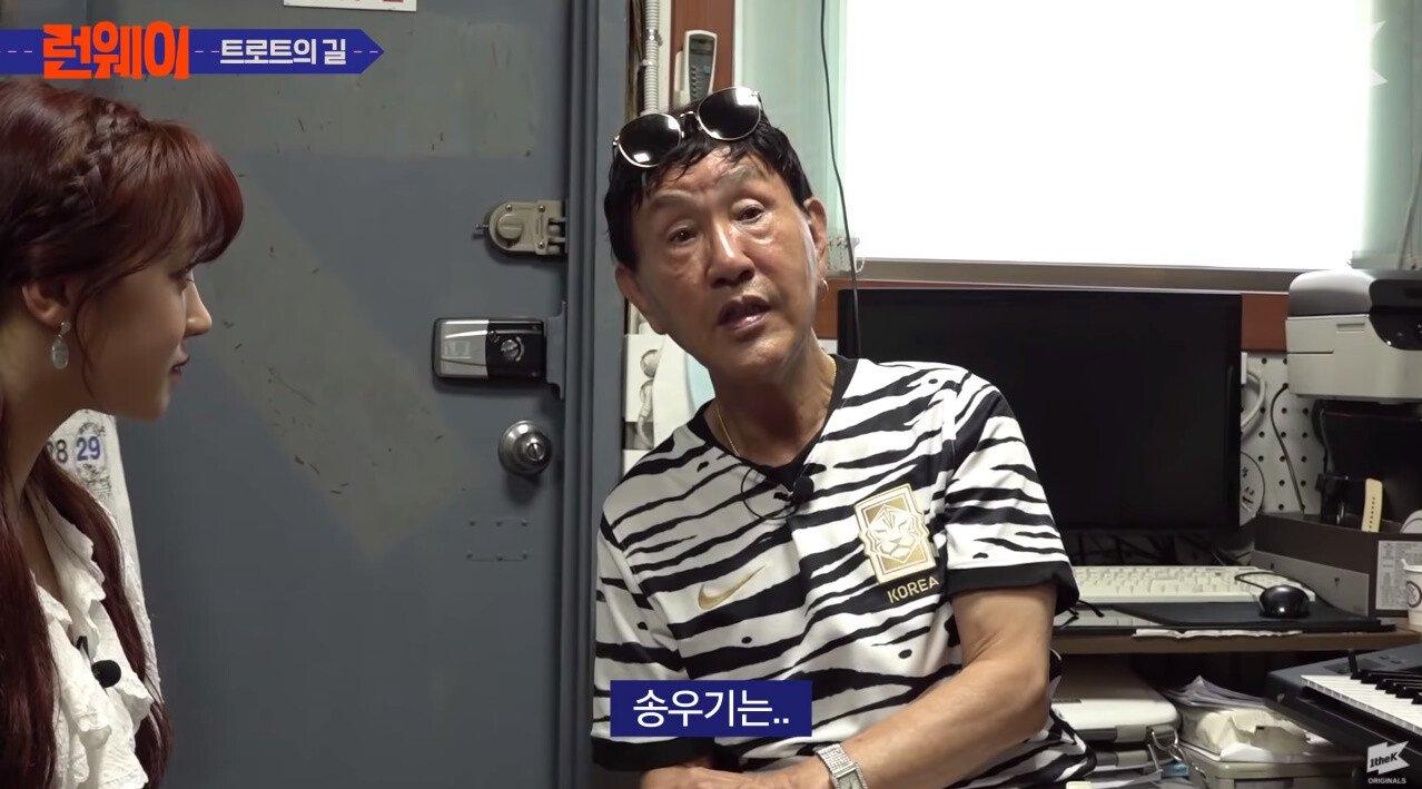 bandicam 2020-09-25 22-27-27-053.jpg 말이 통하는데 안통하는 여자 아이돌,jpg