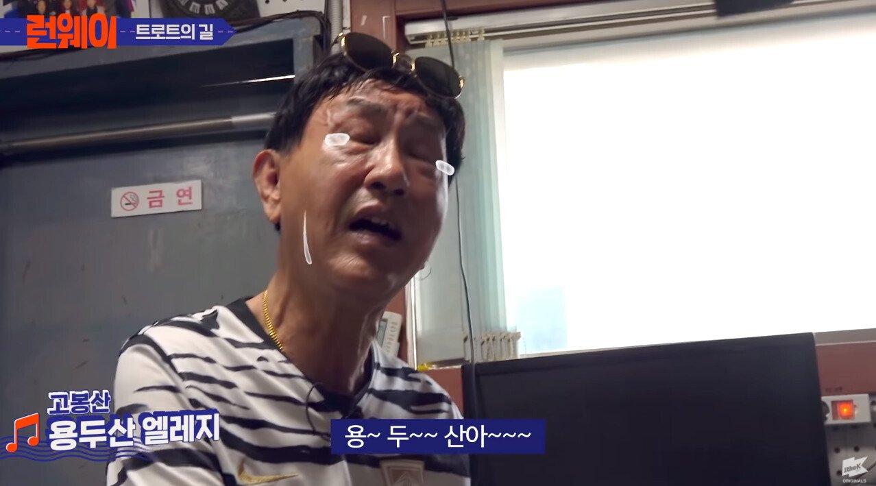 bandicam 2020-09-25 22-29-38-660.jpg 말이 통하는데 안통하는 여자 아이돌,jpg