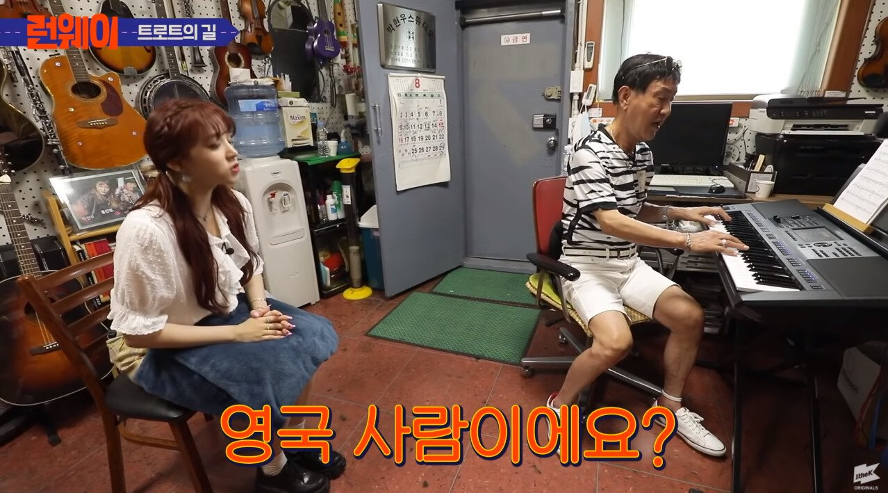 bandicam 2020-09-25 22-29-39-616.jpg 말이 통하는데 안통하는 여자 아이돌,jpg