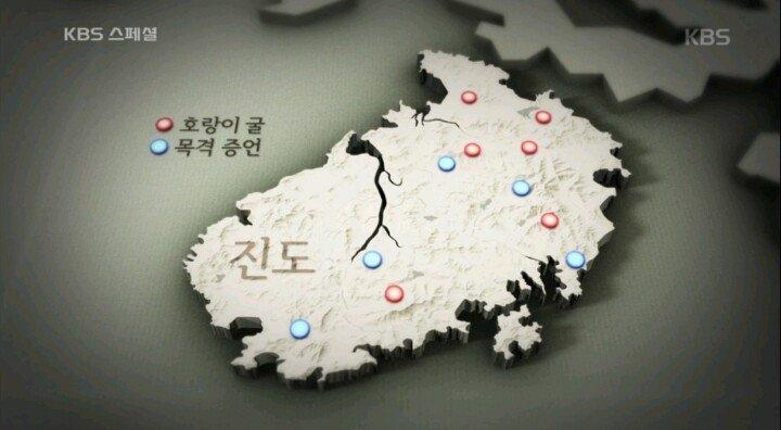 04.jpeg 조선시대 의외로 호랑이 피해가 컸던 지역.jpg