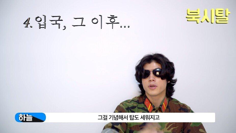 1_00009.jpg 근무 서다 북한에서 온 귀순자를 처음 발견하면 받는 포상