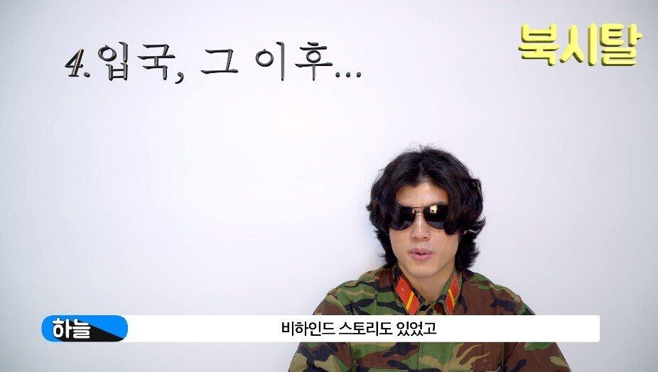 1_00002.jpg 근무 서다 북한에서 온 귀순자를 처음 발견하면 받는 포상