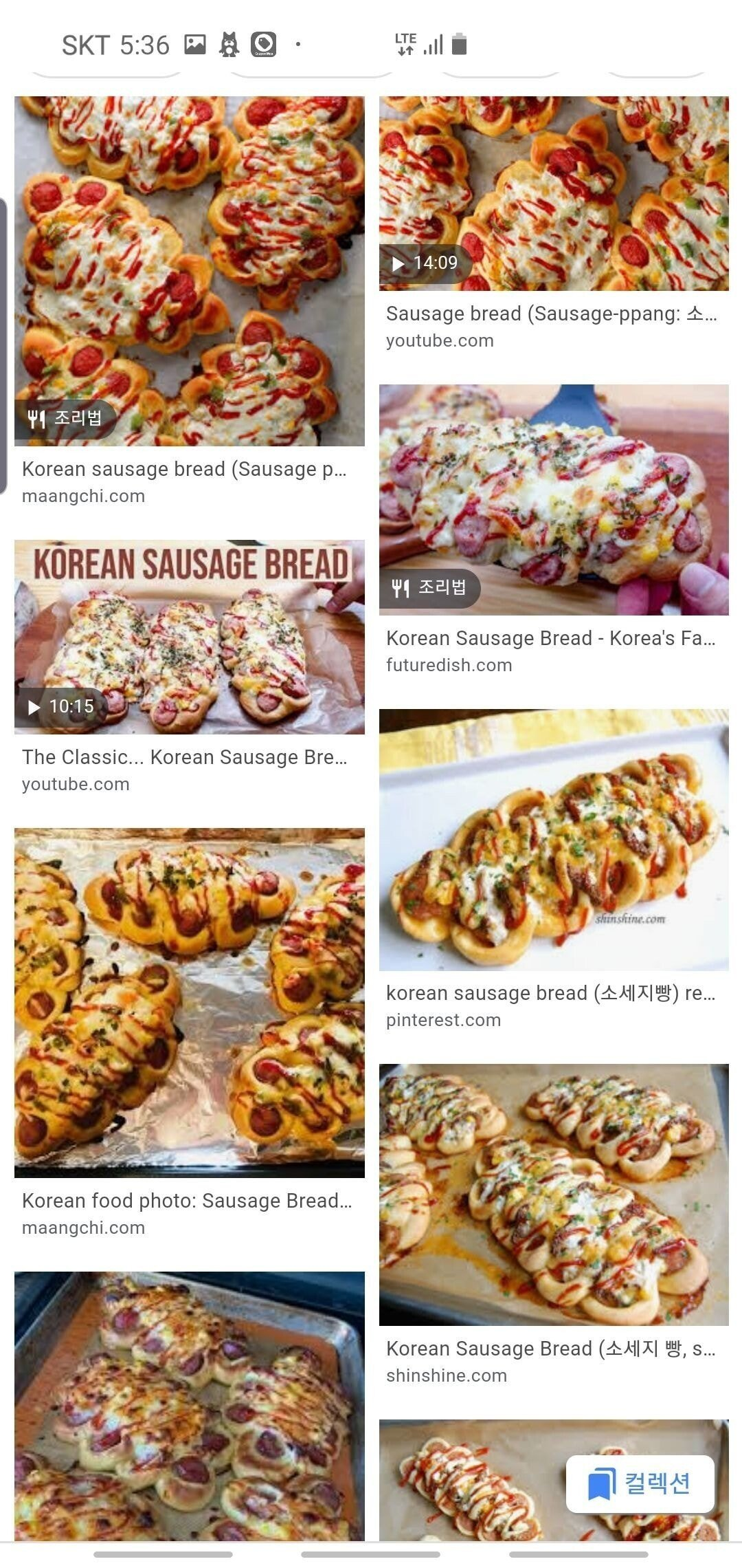 의외로 '한국음식' 으로 알려진 빵.jpg