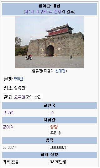 1140BB1D4BCE228151.jpeg.jpg 고대 한국사 중 가장 국뽕오르는 시기