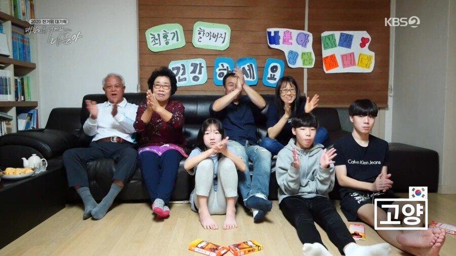 나훈아 방송 극과 극.jpg