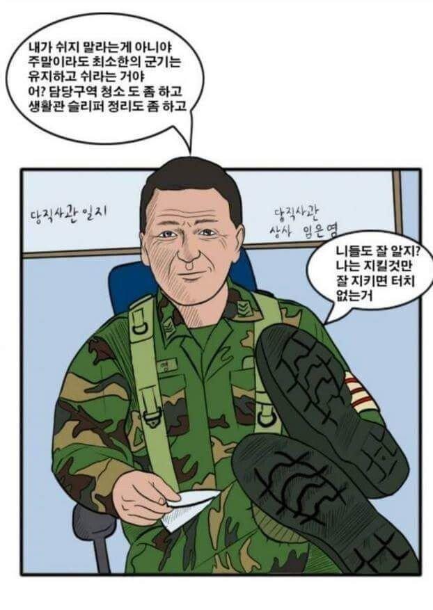 국군의 날 오늘 군부대 상황.jpg