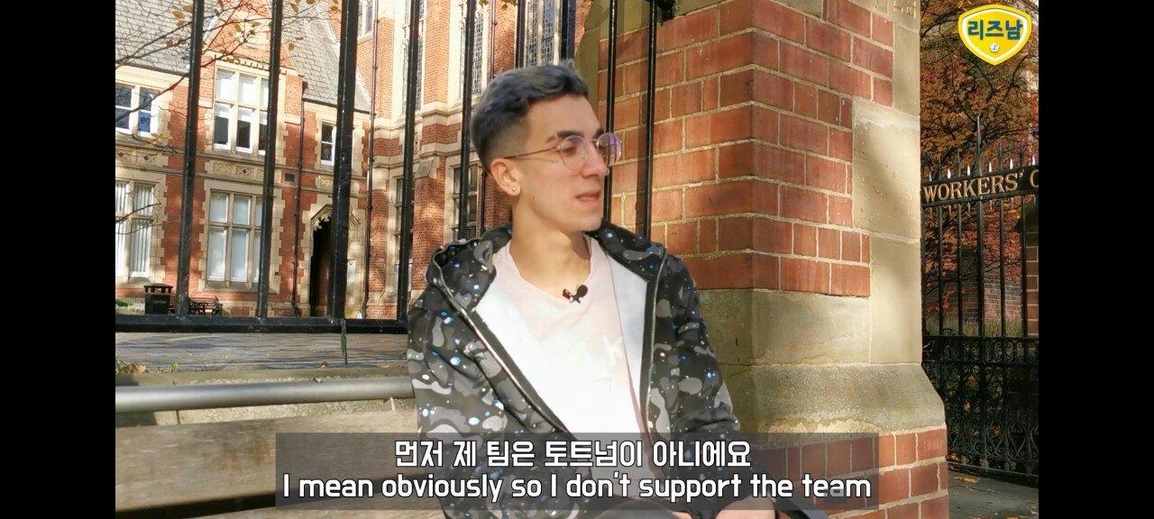 Screenshot_20201016-131753_YouTube.jpg 손흥민을 싫어하는 영국 남녀