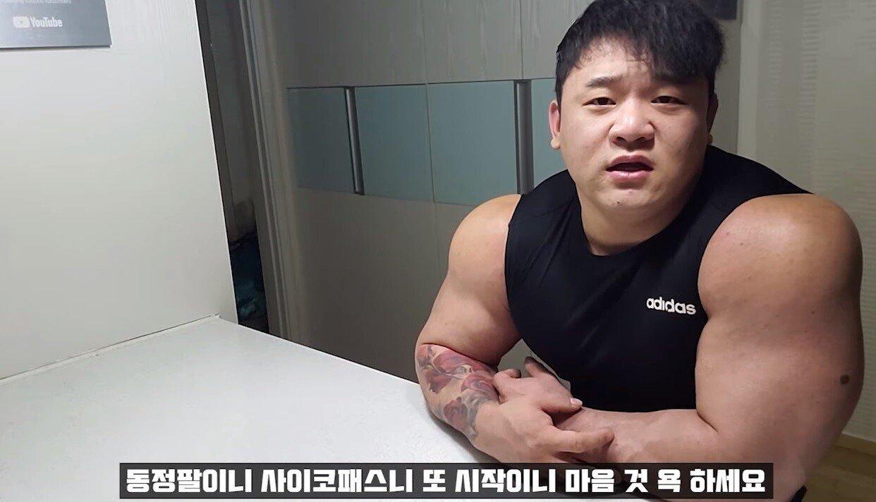 31.jpg (스압) 약투운동 시작자 박승현 근황