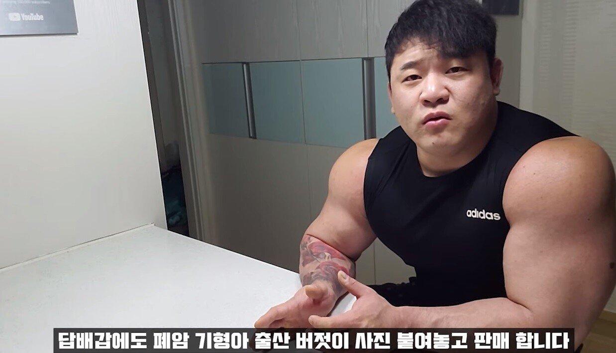 8.jpg (스압) 약투운동 시작자 박승현 근황