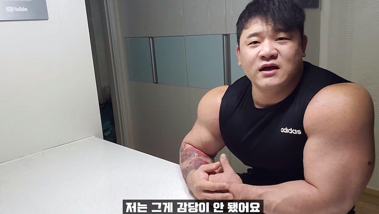14.jpg (스압) 약투운동 시작자 박승현 근황