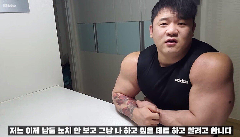 30.jpg (스압) 약투운동 시작자 박승현 근황