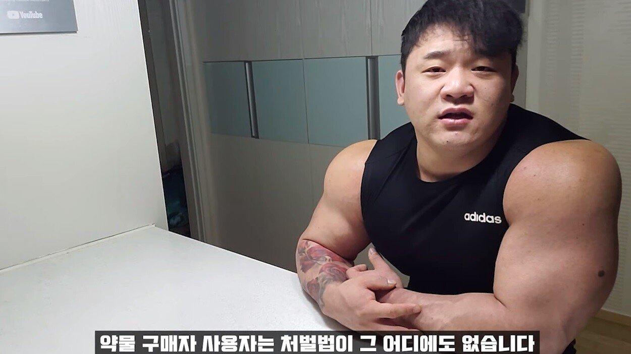 28.jpg (스압) 약투운동 시작자 박승현 근황