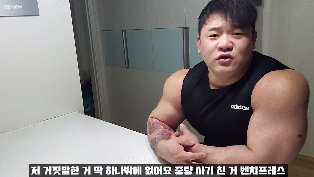 26.jpg (스압) 약투운동 시작자 박승현 근황