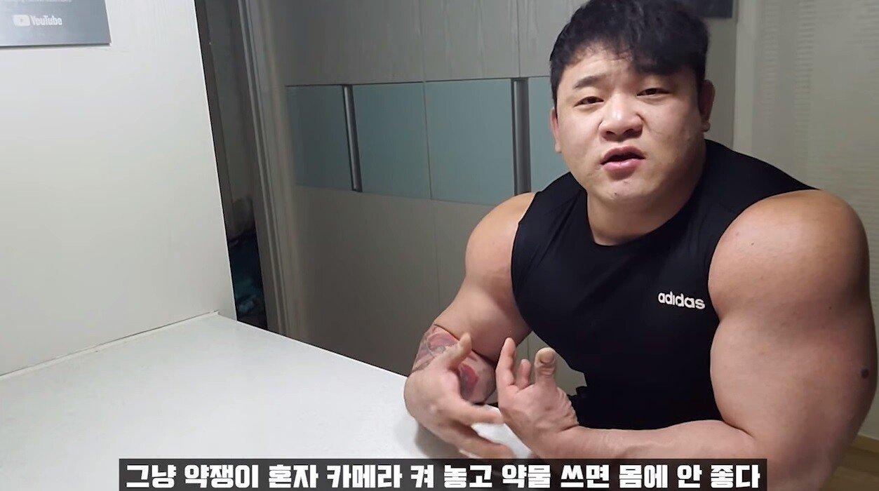 4.jpg (스압) 약투운동 시작자 박승현 근황