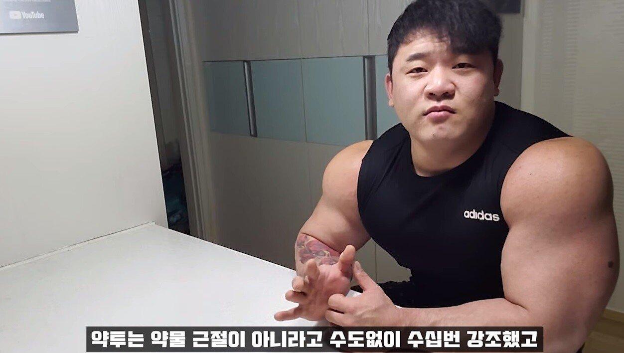 3.jpg (스압) 약투운동 시작자 박승현 근황