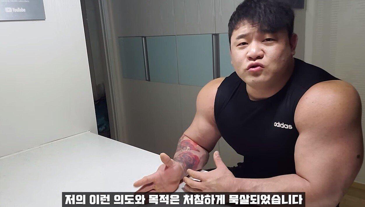 11.jpg (스압) 약투운동 시작자 박승현 근황