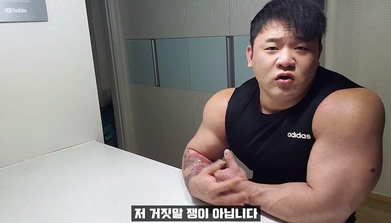 25.jpg (스압) 약투운동 시작자 박승현 근황