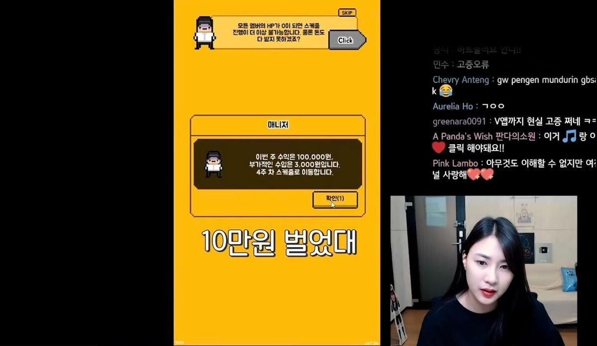 08.jpeg 아이돌 육성게임 하다가 열불난 아이돌.jpg