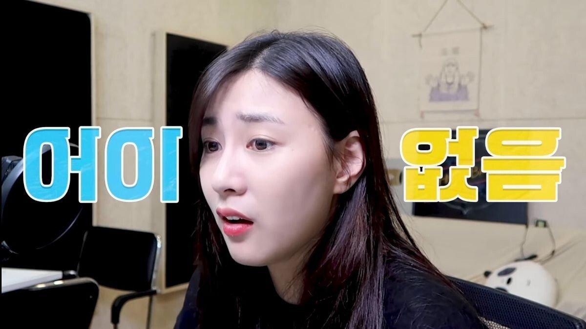 05.jpeg 아이돌 육성게임 하다가 열불난 아이돌.jpg