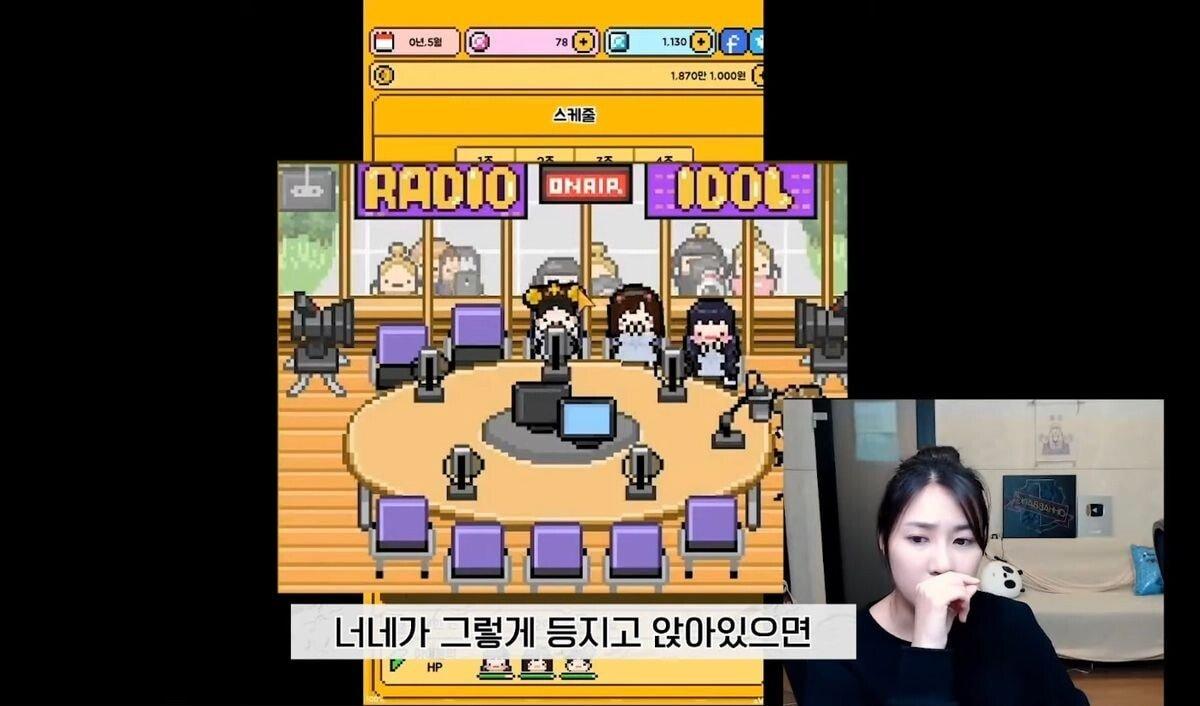 17.jpeg 아이돌 육성게임 하다가 열불난 아이돌.jpg