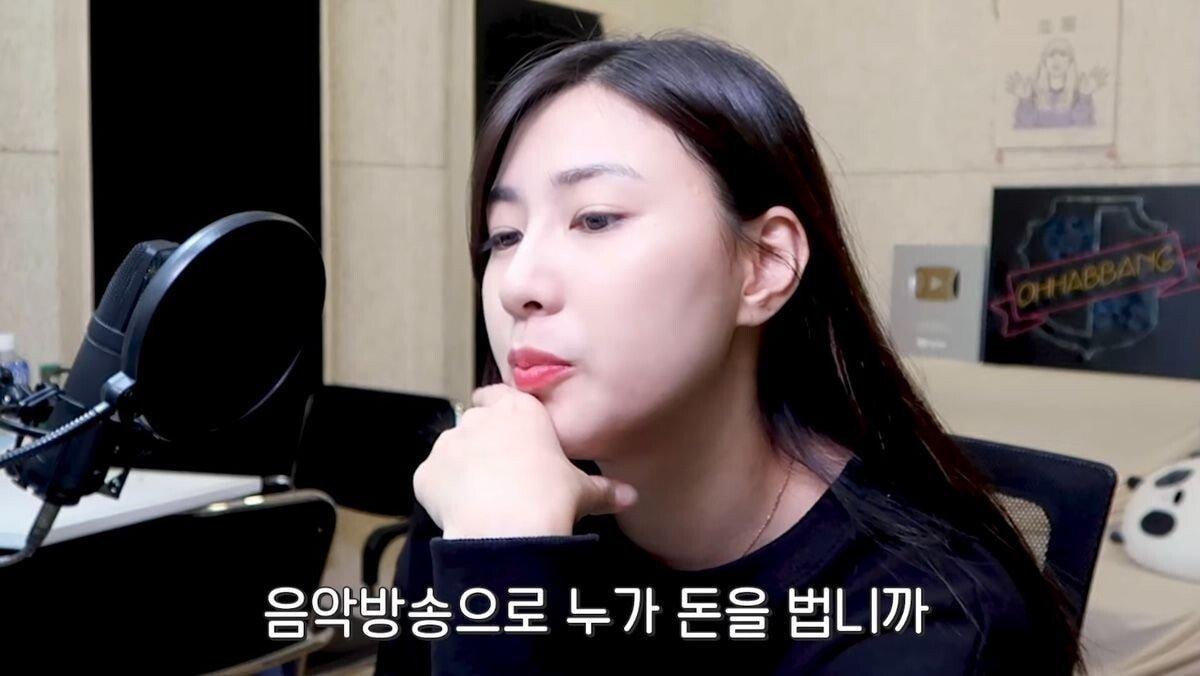 06.jpeg 아이돌 육성게임 하다가 열불난 아이돌.jpg