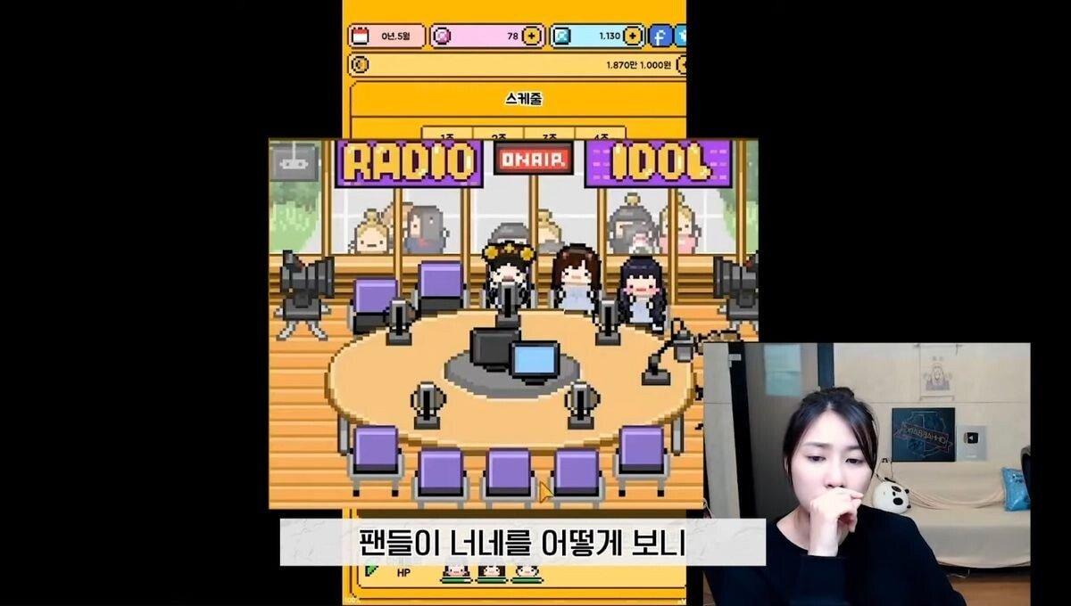 18.jpeg 아이돌 육성게임 하다가 열불난 아이돌.jpg