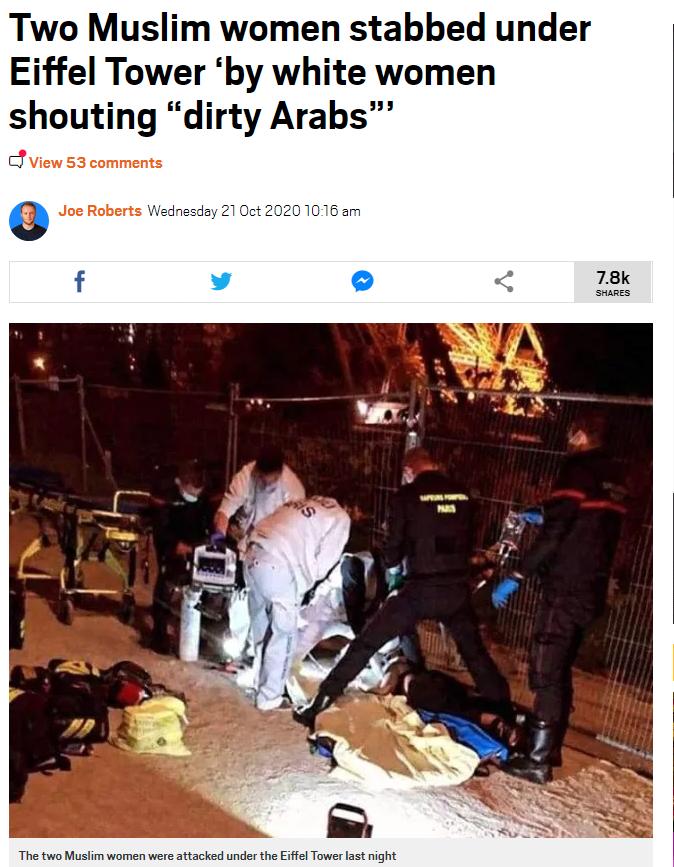 image.png 에펠탑 아래에서 칼에 찔린 두 여성.jpg