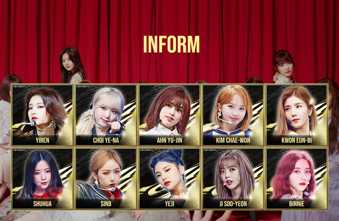물보라폼연예인&아이돌 Inform 1기(10명) - FM 그래픽/페이스팩 ...