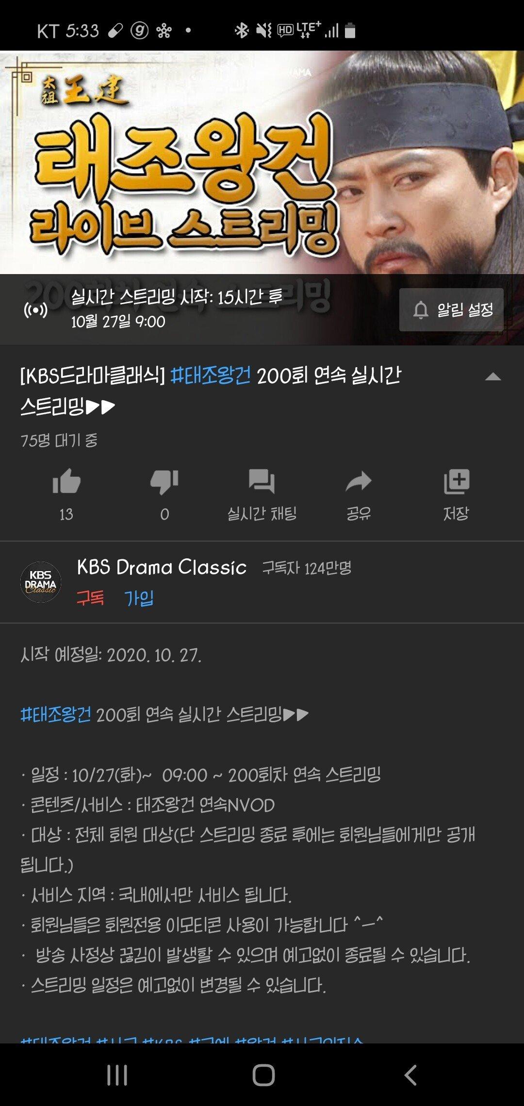 Screenshot_20201026-173334_YouTube.jpg 왕건 또 한다