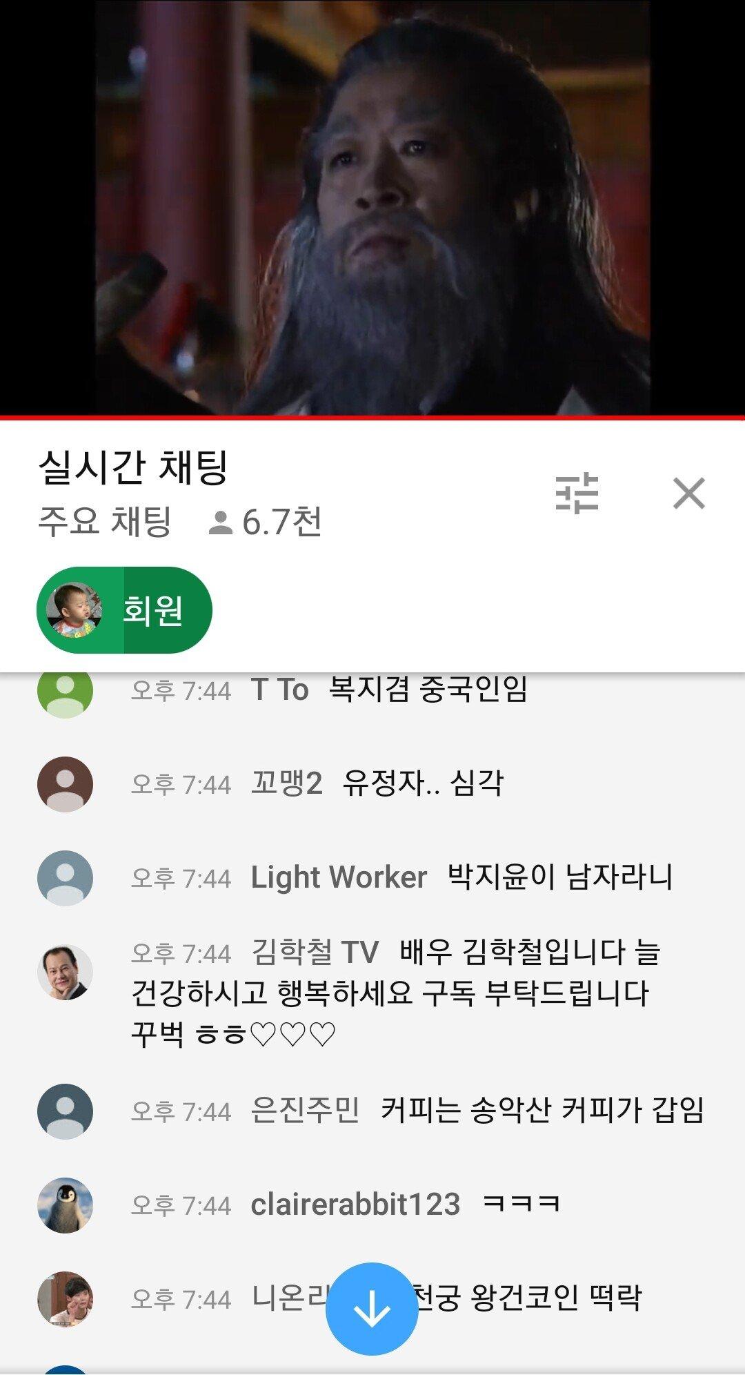 Screenshot_20201029-194536.jpg 김학철 배우님 근황