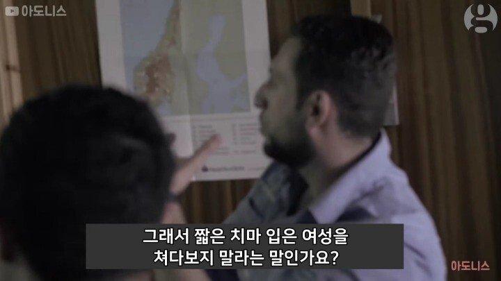 fantasy_new-20181125-011409-000-resize.jpg 성평등 교육을 들은 이슬람 남성.. jpg