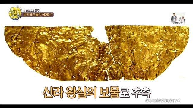 9.jpg 신라 궁궐터에서 발견한 가장 작은 유물.jpg