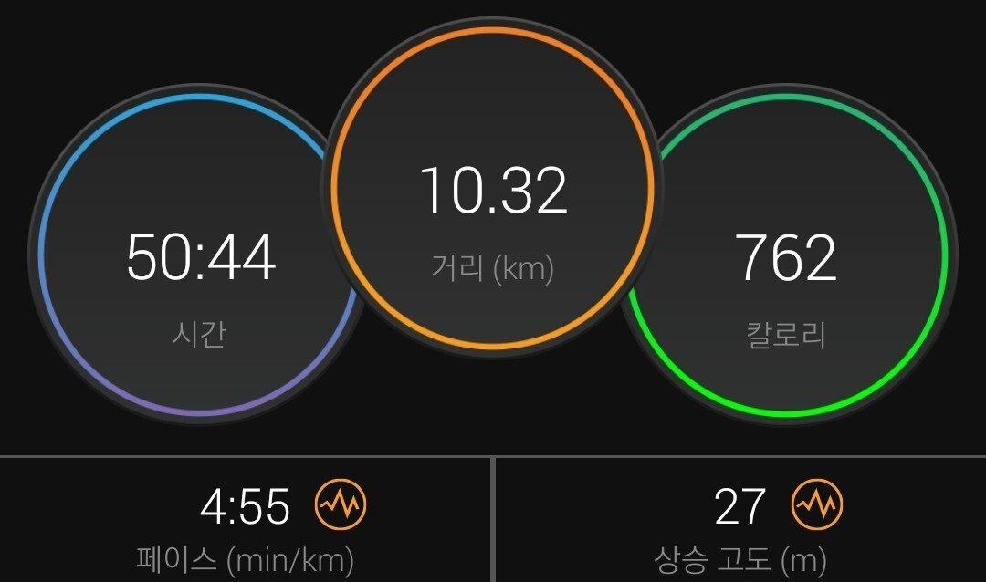 Screenshot_20201031-163224_Connect01.jpg