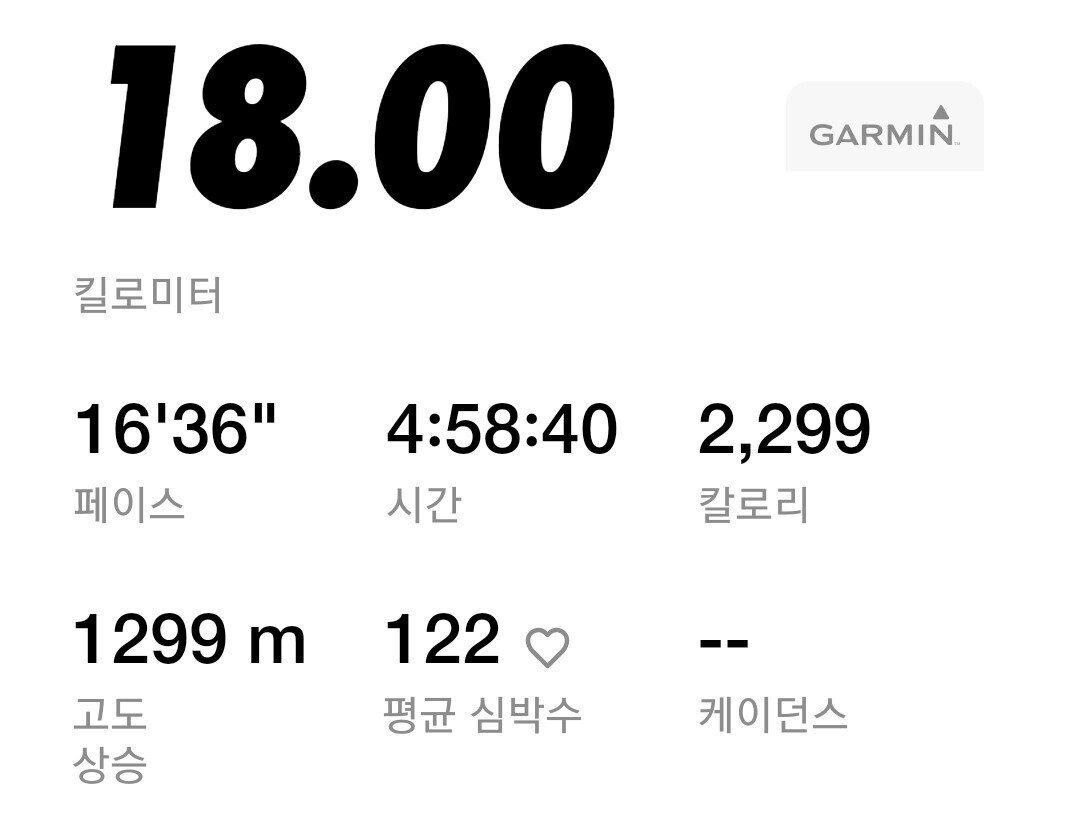Screenshot_20201017-165503_Nike Run Club~01.jpg