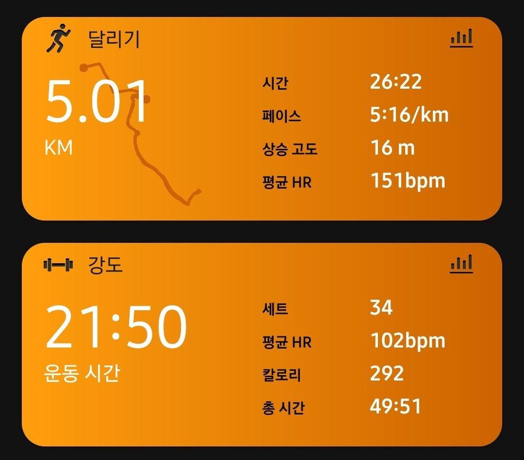 Screenshot_20201022-210547_Connect~01.jpg