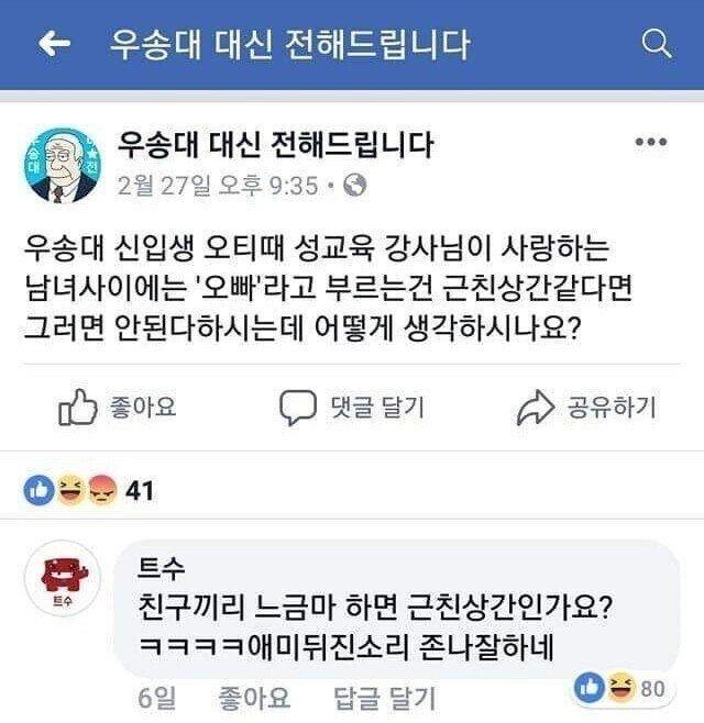 [오피셜] 정우영 옷피셜 - 유머/이슈/정보 - 에펨코리아