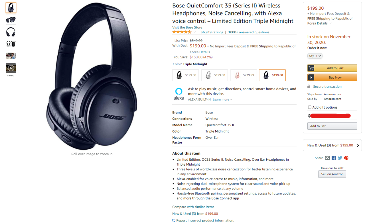 QC35.png [amazon] Bose QC 35 II Wireless Headphones - Limited Edition Triple Midnight (최대169.15) (한국직배송무료)