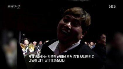 image.png 이승엽 인생 최고의 구라