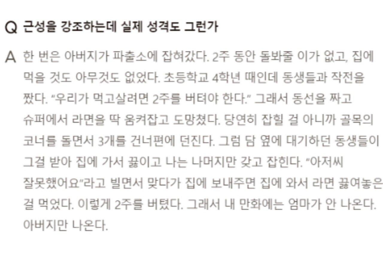 20201124_185303.jpg 김성모 작품의 몰입도가 대단한 이유