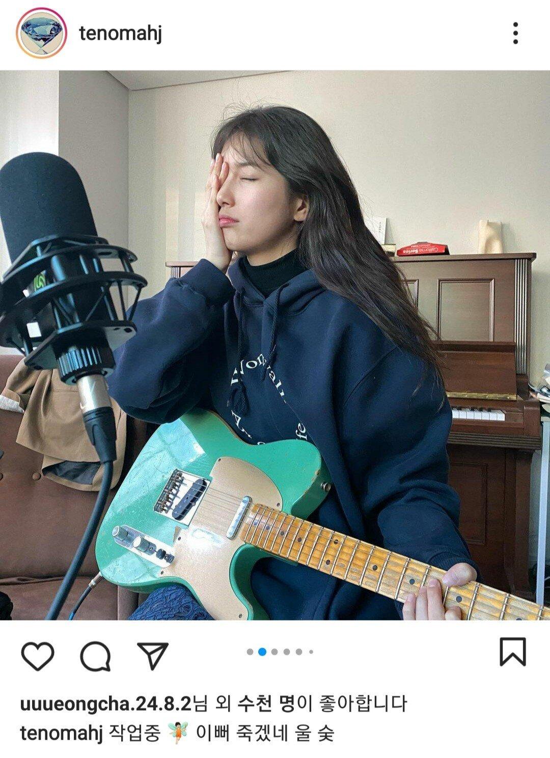 수지 가수 컴백(?)