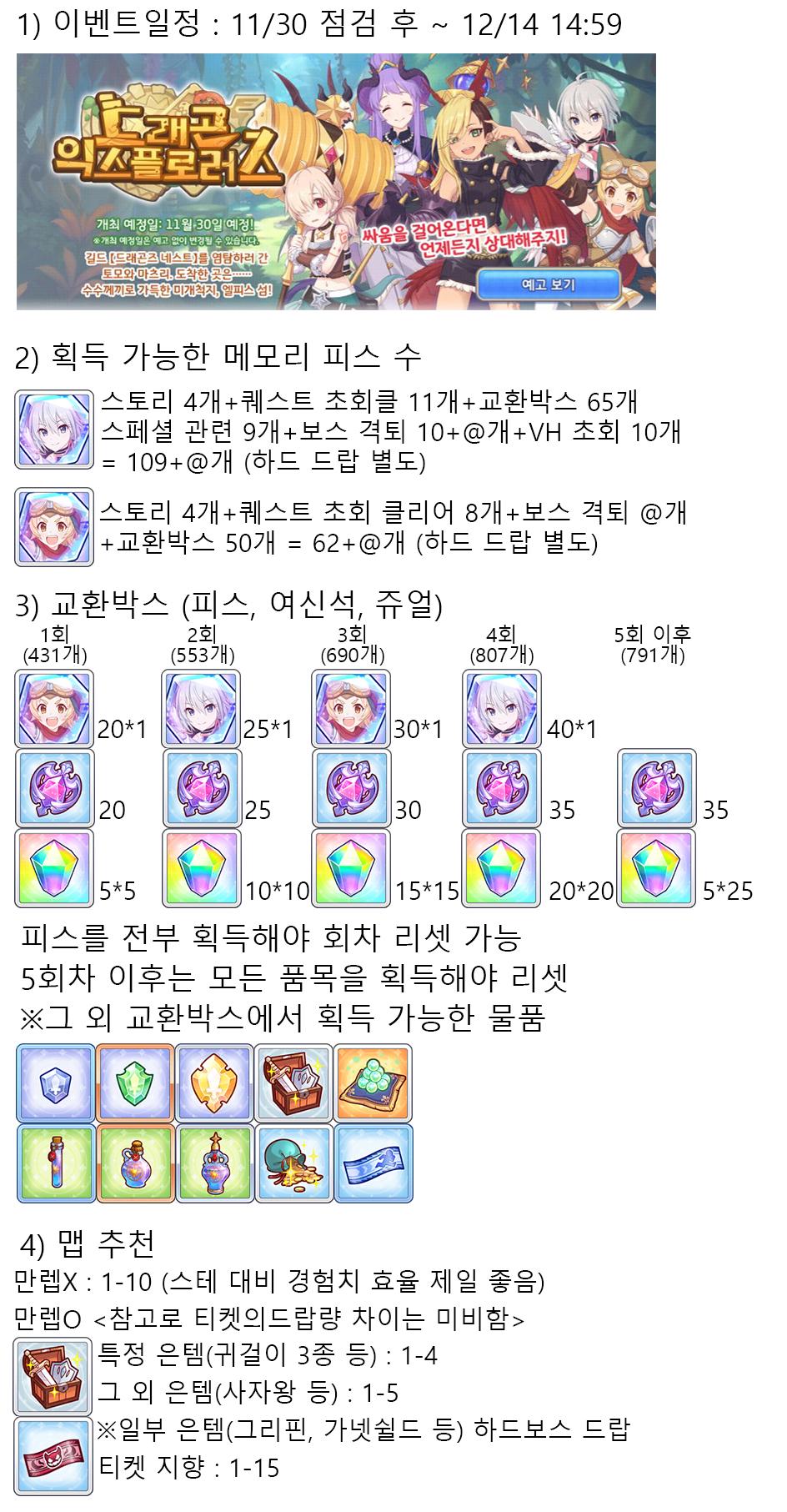 드래곤즈(1).png